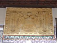 Escudo Carlos V
